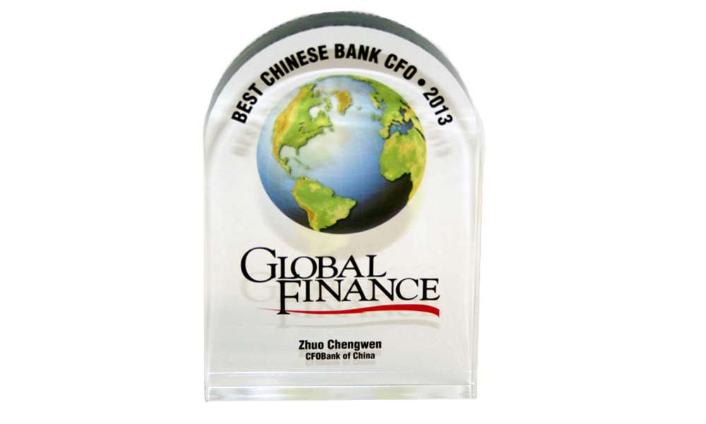 Custom Banking Award