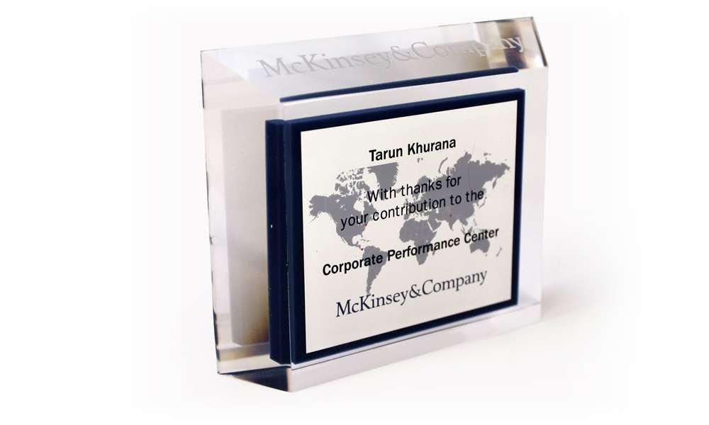 McKinsey Team Recognition Award
