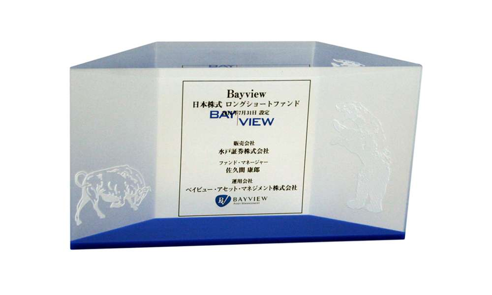 Bayview Deal Toy