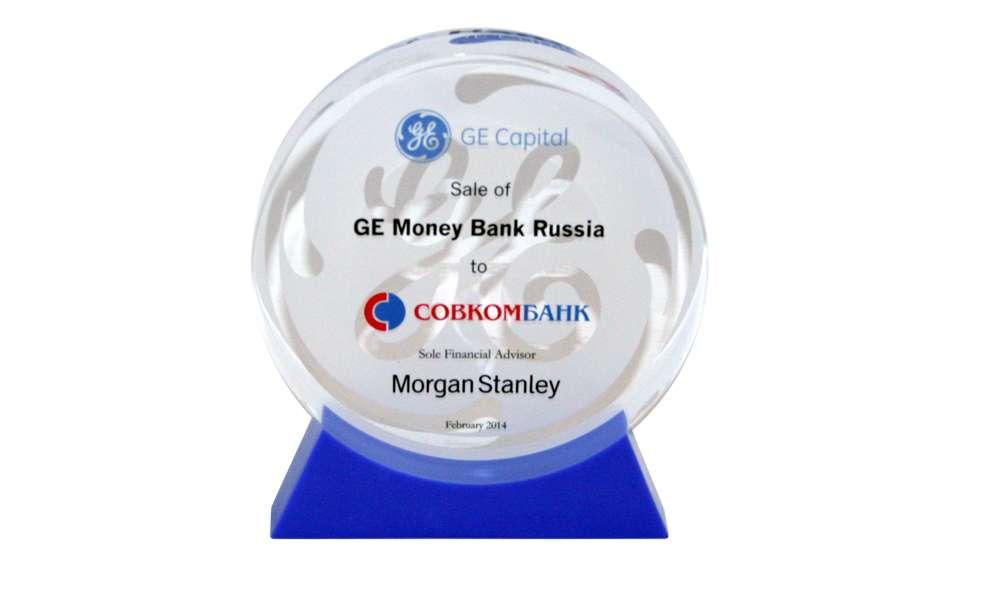 GE Money Bank of Russa Lucite