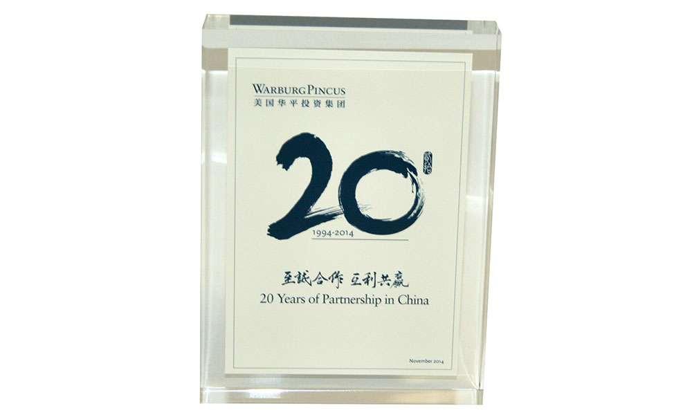 Warburg Financial Tombstone, Hong Kong