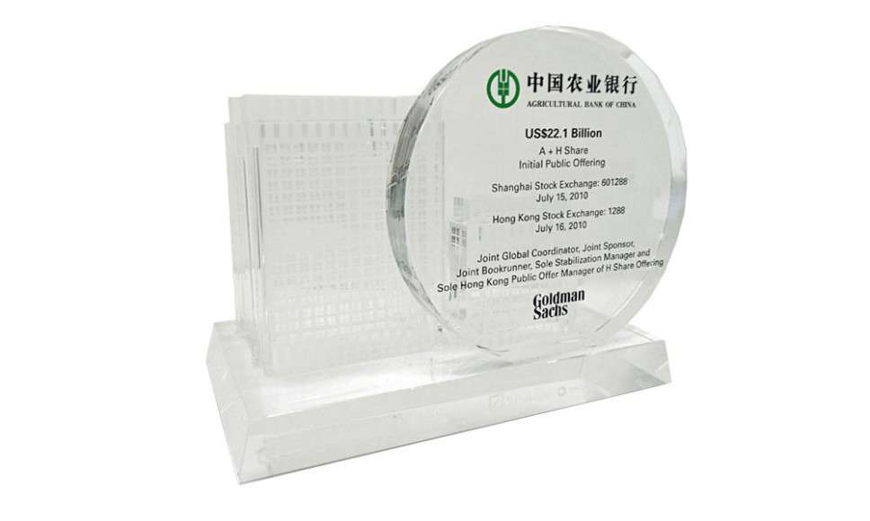crystal-agricultural-bank-of-china-crystal-deal-toy-968x580